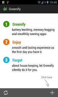 绿色守护 Greenify *ROOT*