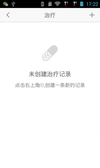 hao123如何刪除 win7 ie10|最夯hao123如何刪除 win7 ie10介紹Hao123 app(共78筆1|2頁)與Hao123 app-癮科技App