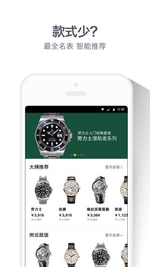 媲美 NDS! 六款超好玩 iPhone 遊戲推薦 - 第1頁 - 手機館 - ePrice.HK