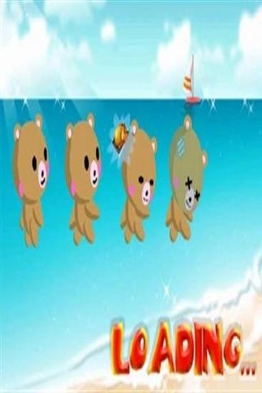 饥饿小熊在海滩