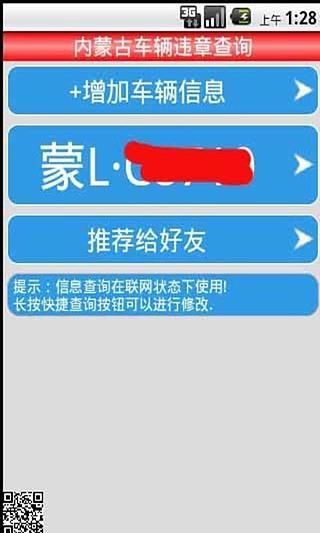 throw someone for a loop在《劍橋英語詞典》中的解釋及翻譯
