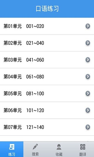 App 中國二胡名曲APK for Windows Phone | Download Android APK ...