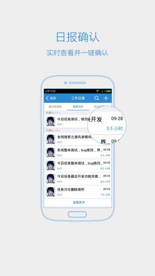 玩商業App|兴元今日任务免費|APP試玩