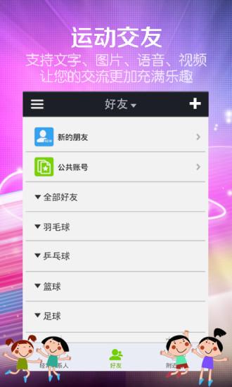 CM Security 免費防毒、App鎖、輸錯密碼自動拍照- Google Play ...