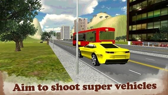 现代交通狙击手射击
