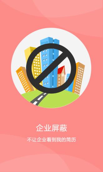 首頁  香港人才網 香港招聘網 人才求職 企業招聘------------香港招聘 ...