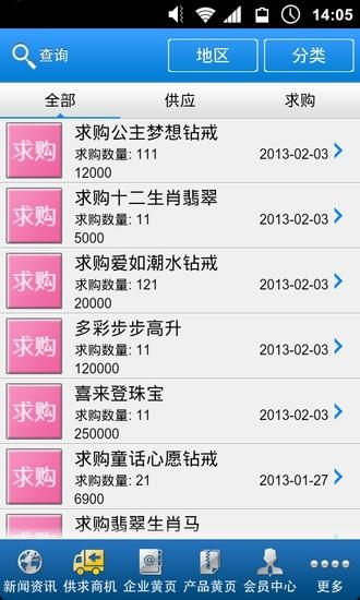 HKTV 香港電視App 正式在Play Store 推出  Android-APK