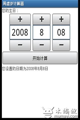 维修电工_互动百科