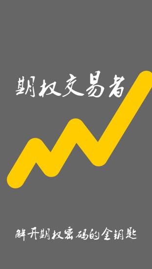 Samsung Gear 2 / Gear Fit 智慧手表詳測 - 廖阿輝3C 資訊碎碎念 - 痞 ...