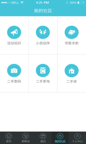 萊姆中文輸入法- LIME IME - Android Apps on Google Play