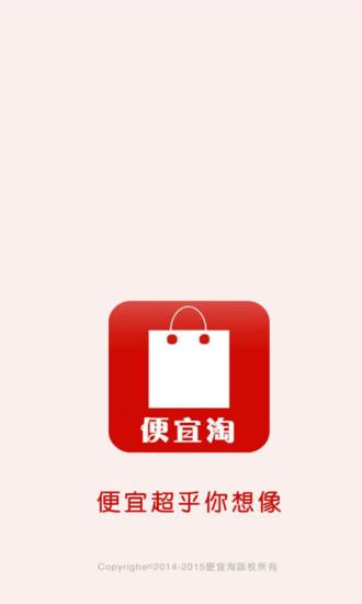 斗地主下载_斗地主单机版单机游戏下载 - 99单机游戏