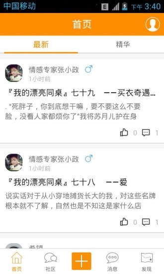 the walking dead ios破解 - APP試玩 - 傳說中的挨踢部門