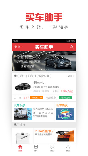 EmaxNet app|分享EmaxNet app簡述net share my apps delete|24筆 ...