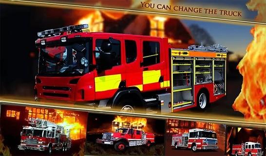 消防队员卡车数码玩具