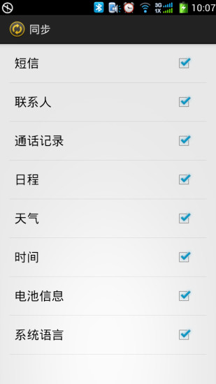 韓國社交app - 癮科技App