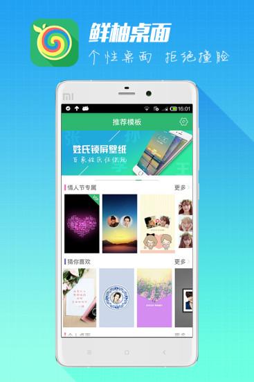 熱門動漫App 推薦:天天动漫APK / APP 下載1.3.2 [ Android ],線上看 ...