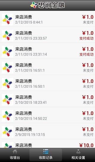 CheckMe 任務迷- Google Play Android 應用程式