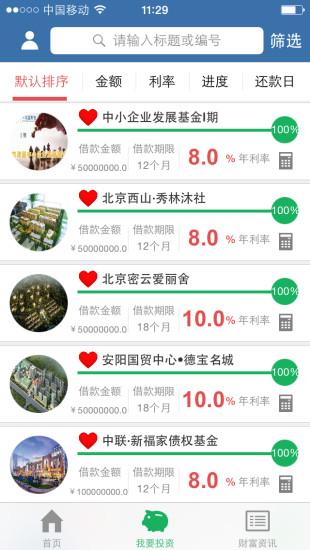 中联盟财富|玩財經App免費|玩APPs