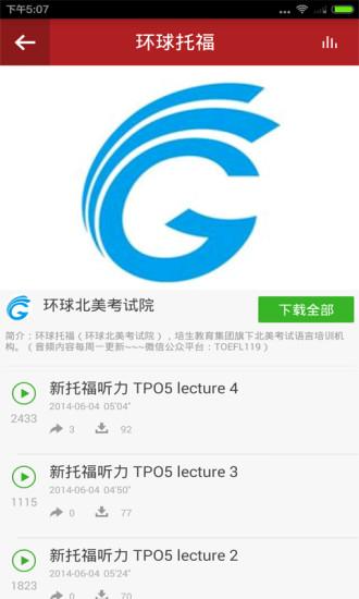 pdf軟體下載 | PDF-XChange Viewer 中文 免安裝版 - 免費軟體下載
