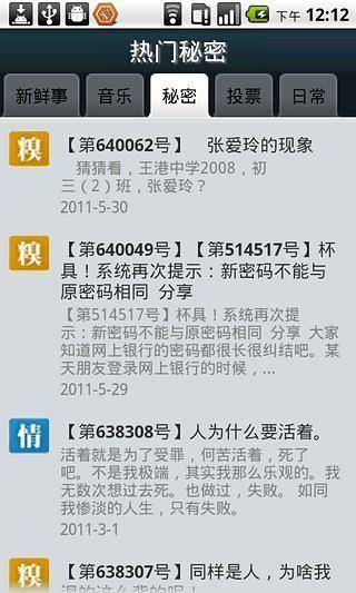 搜狐白社会