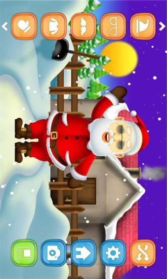 圣诞老人换装