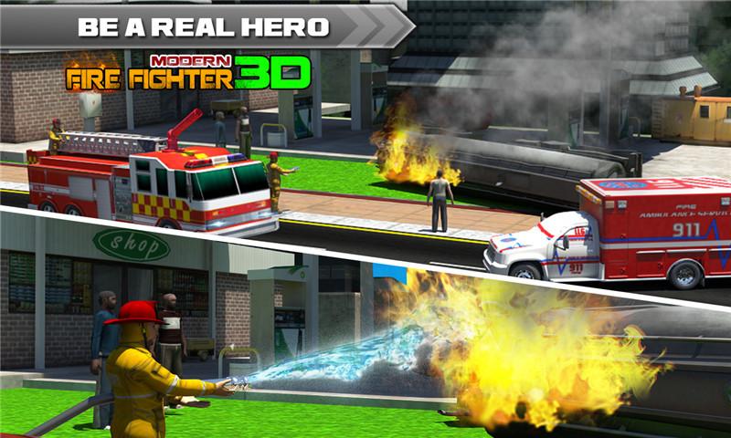 消防车紧急救援3D
