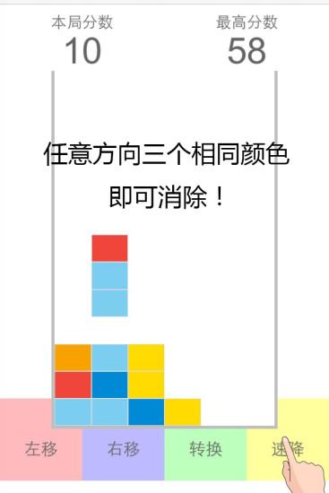 免費下載休閒APP|数字消消乐3 app開箱文|APP開箱王