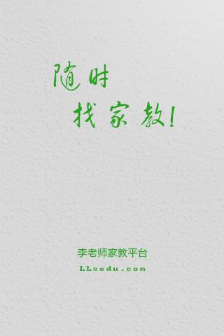 ELLE.com.hk - OPI《格雷的五十道色戒》限量版甲油系列