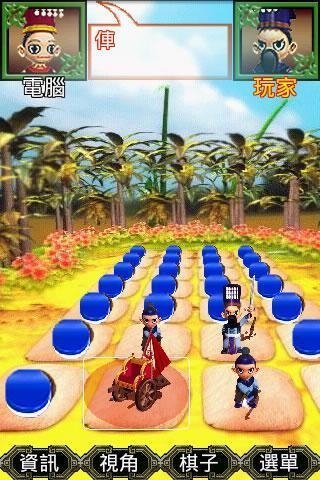 免費下載棋類遊戲APP|iGame 3D暗棋 FREE app開箱文|APP開箱王