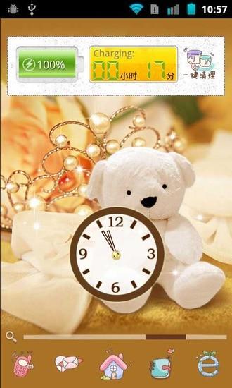 可爱小熊-主题桌面