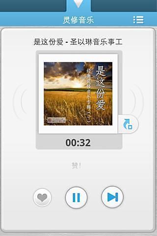 七巧板拼圖下載_七巧板拼圖安卓版下載_七巧板拼圖 3.1.0手機版免費下載- AppChina應用匯