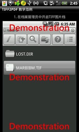 TIFF转PDF工具