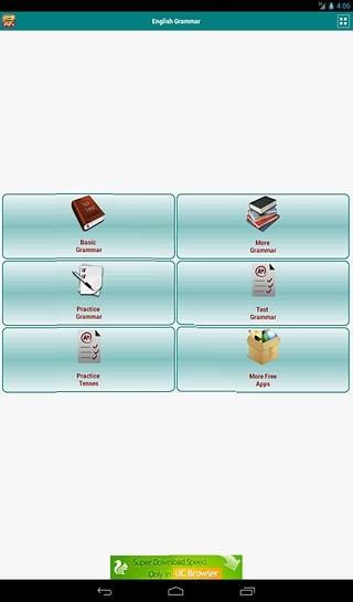 简网APP工场-注册