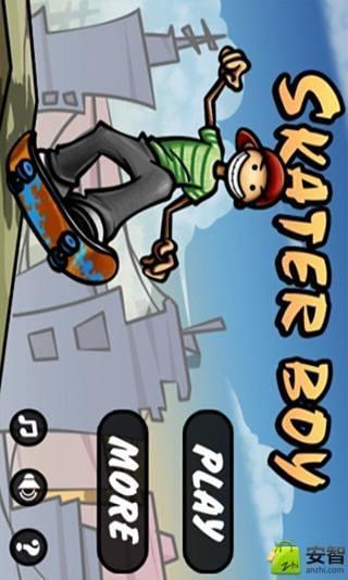 滑板小子4