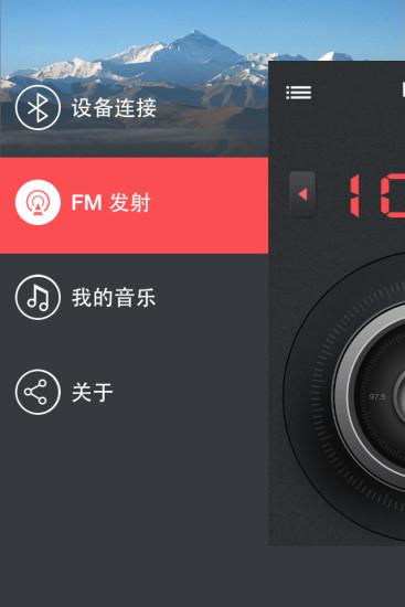 請問ios有「世紀帝國」嗎?? (ipad,iPhone )的app ... - LINE Q