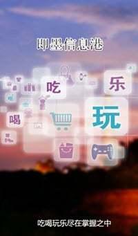 APP程式開發工程師-雷銧科技股份有限公司-yes123求職網