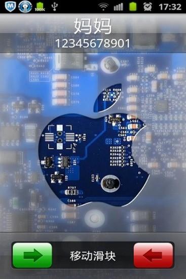 iPhone酷秀来电显示