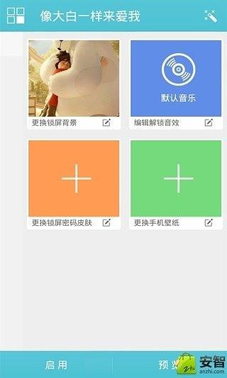 Descargar AppTrap (Mac) gratis - Softonic