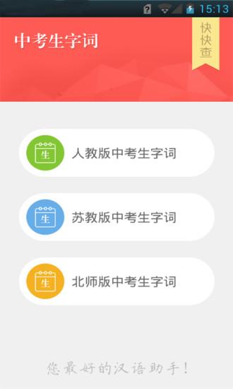 口袋动漫- ACG动漫壁纸1.5免费下载_ 同步推