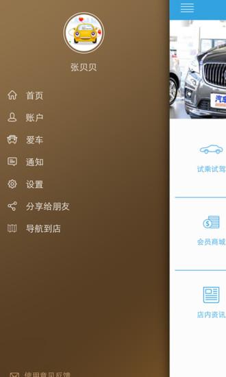 Iguana Printnet 不限時間玩商業App-APP試玩