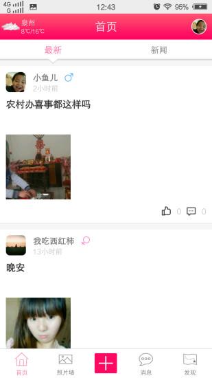 snowy owl 中文- 英文词典  snowy owl 意思、解释 - Wordow.com