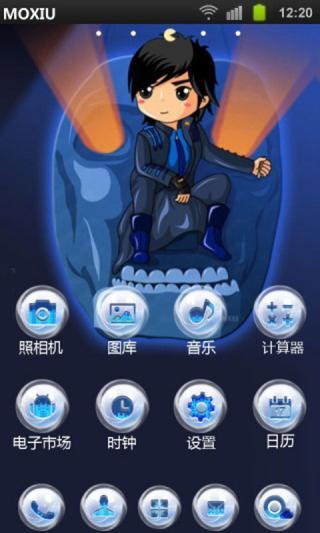 Android魔秀桌面(桌面主题美化大师)下载-Android魔秀桌面 ...