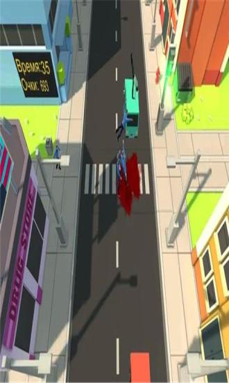 行人过马路