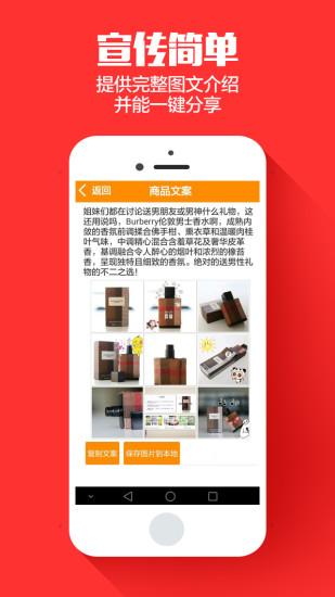玩購物App|云集微店免費|APP試玩