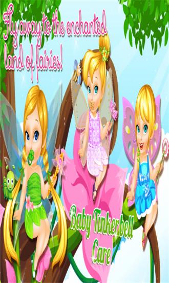 童话女孩|玩休閒App免費|玩APPs