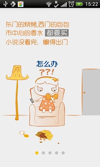 Detail 小美國代購 - Download Apps & Games for Android