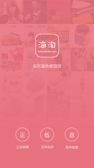 【練拳沙包】_推薦_品牌_價格- 淘寶網 - 淘寶首頁