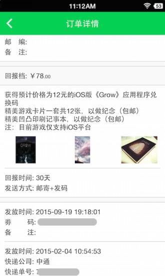 Gravid! app 分享Gravid! app簡述開心水族箱app 78筆1 2頁相關app ...