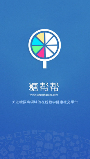 Mydol - (假想对话):在App Store 上的内容 - iTunes - Apple