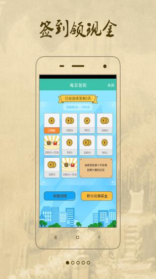 玩工具App|兼职宝免費|APP試玩